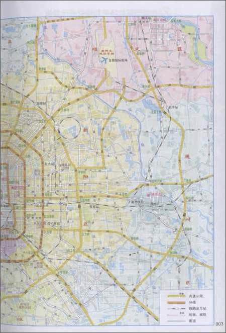 北京市全图  北京市城区图