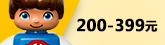 200-399