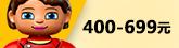 400-699