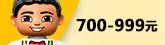 700-999