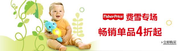 fisherpice