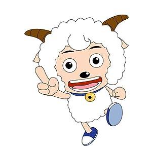 而这只永远带着微笑的小羊,以他的机智勇敢和充满正义的内心赢得了