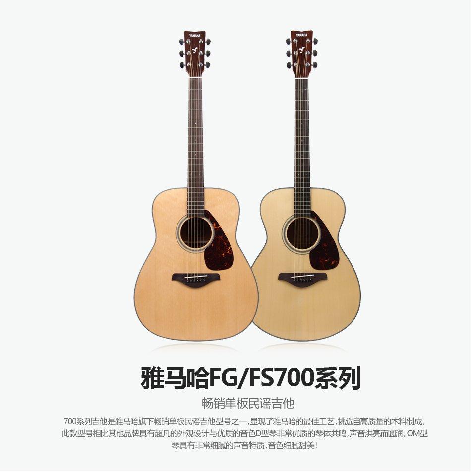 民谣吉他的低音,高音,中音,倍低音,倍高音分别在几弦几品