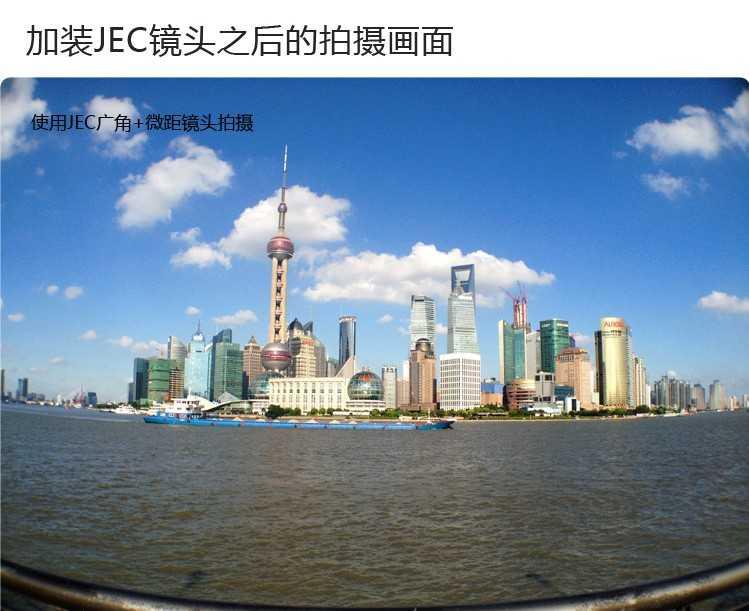 广角+微距镜头 三星手机9300外置镜头