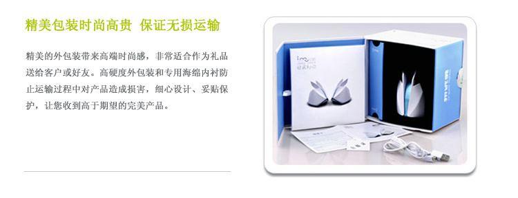 i-mu 幻响 折纸兔 兔生肖创意数码礼物 共振音响 笔记本迷你小音箱