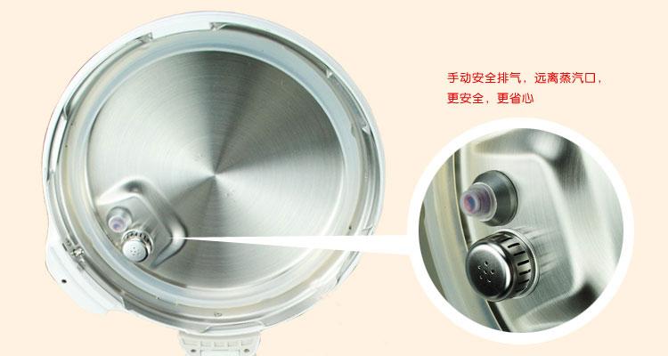 美的电压力锅 12pls609a