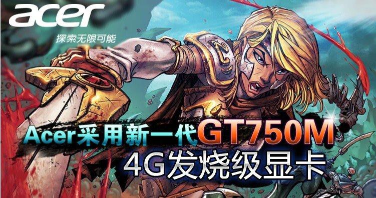 Acer 宏碁 V5-572G-53334G50akk 15.6英寸时尚超薄本(i5-3337U/4GB/500GB/GT 750M /蓝牙4.0) ¥4549 (4899-350)