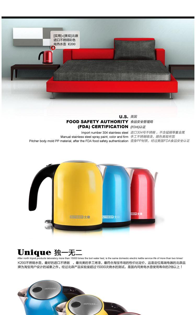 鼎全不锈钢电热水壶k200(自动断电/304不锈   ~buydeem北鼎智能电水壶