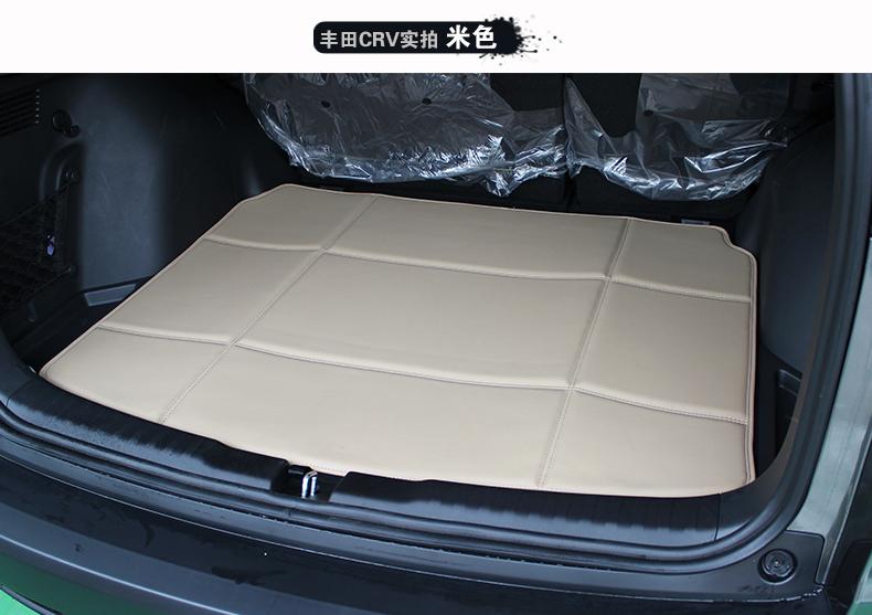 后备箱垫 本田crv五座皮革后备箱垫 s 米色 2012-2013年价格(怎么样)