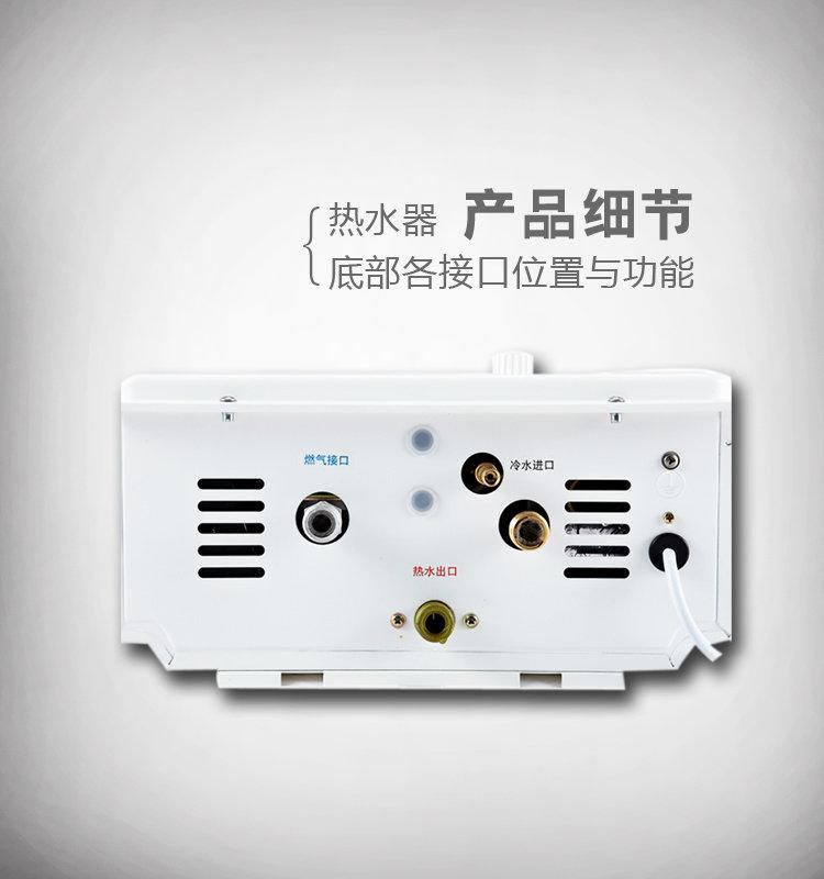 万和jsq20-10a v8节能恒温型燃气热水器(天然气)