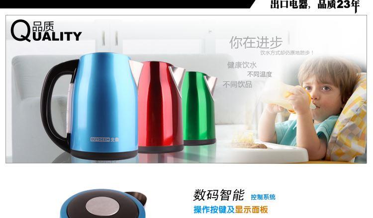 buydeem北鼎 智能电热水壶 k603(不锈钢 /1.7升大容量