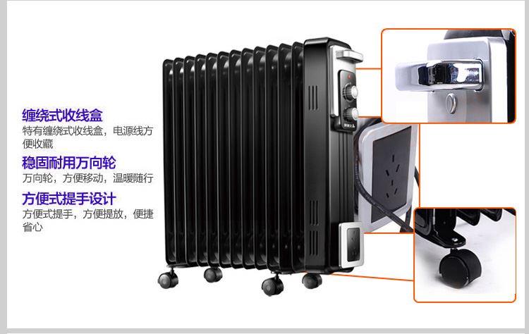 艾美特(airmate)电热油汀电暖器hu1301(三档功率,三重