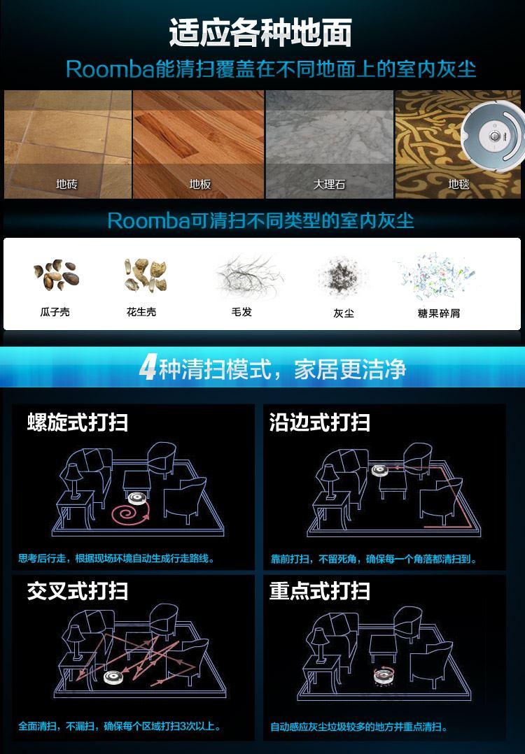 amazon亚马逊自营美国iRobot roomba网络超值版家用全自动智能扫地机器人吸尘器