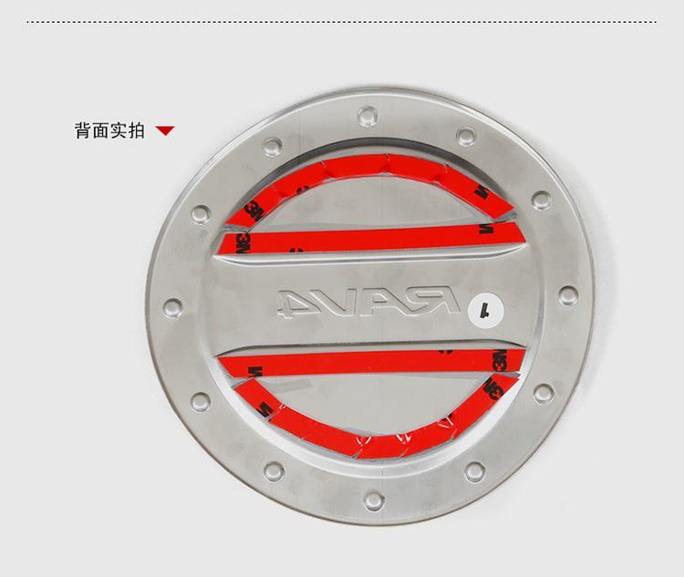 威利 丰田rav4 油箱盖 不锈钢 2014年 20941901