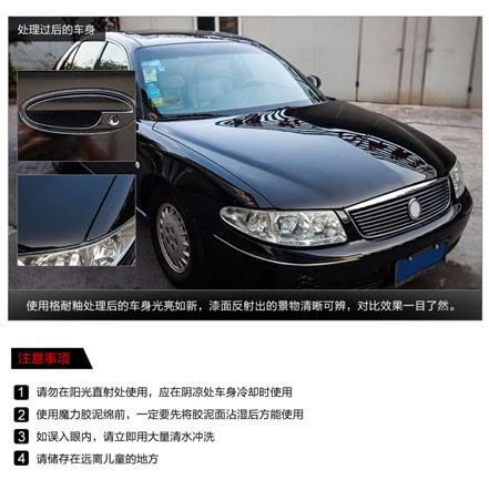 汽车封釉价格高清图片