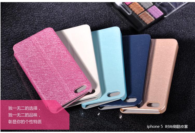 苹果 iphone5