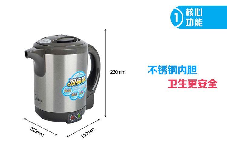 midea美的电热水瓶pd203-10t(食品级钢材,双保温,可拆卸上盖)