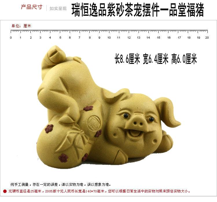 猪的吉祥寓意图案