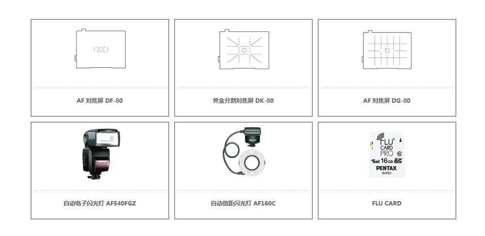 4k简单风景素描画步骤