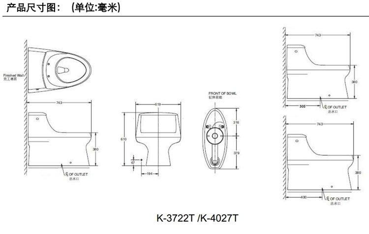 k3983科勒马桶尺寸图