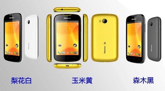 海信e912寸宽屏