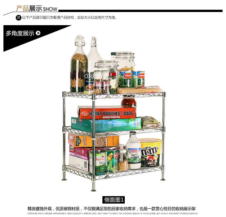 之高三层调味架调料架厨房置物架台面架收纳架整理架子不锈钢色铁