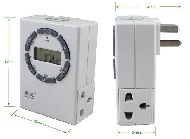 米迪md-936 双插座电子式定时器
