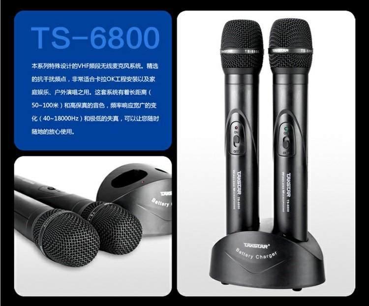 得胜(takstar) ts-6800 无线麦克风 带充电底座 家庭 ktv 话筒 黑色