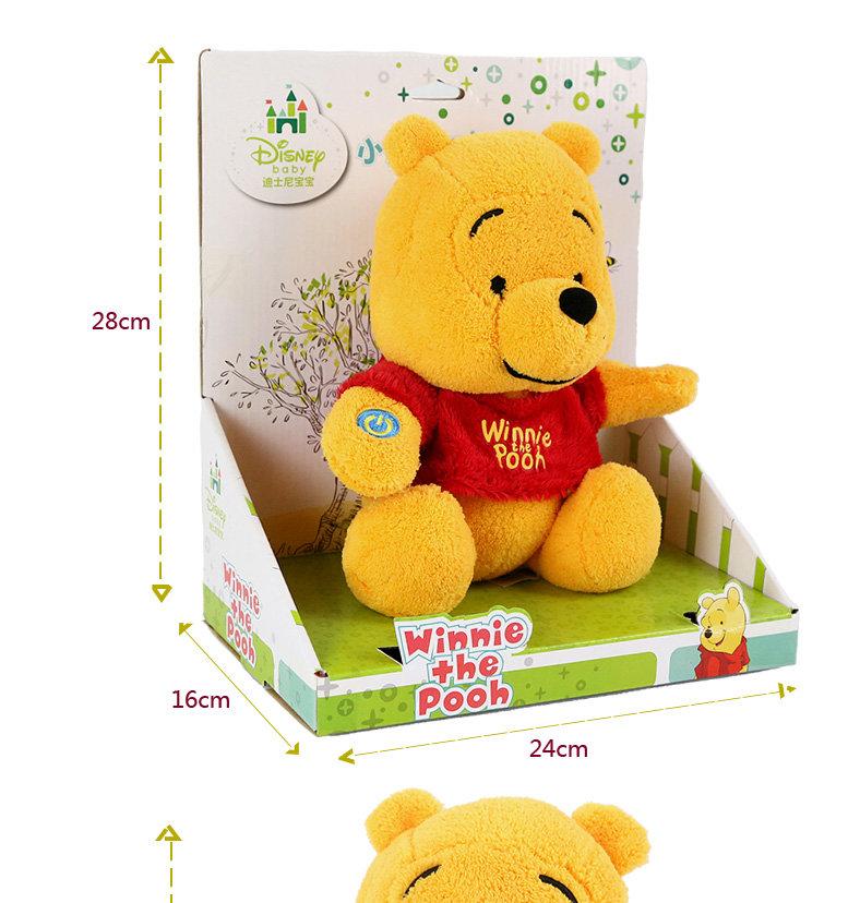 disney 迪士尼 婴幼儿玩具 小熊维尼欢乐毛绒公仔 q013 棕色 20-59cm