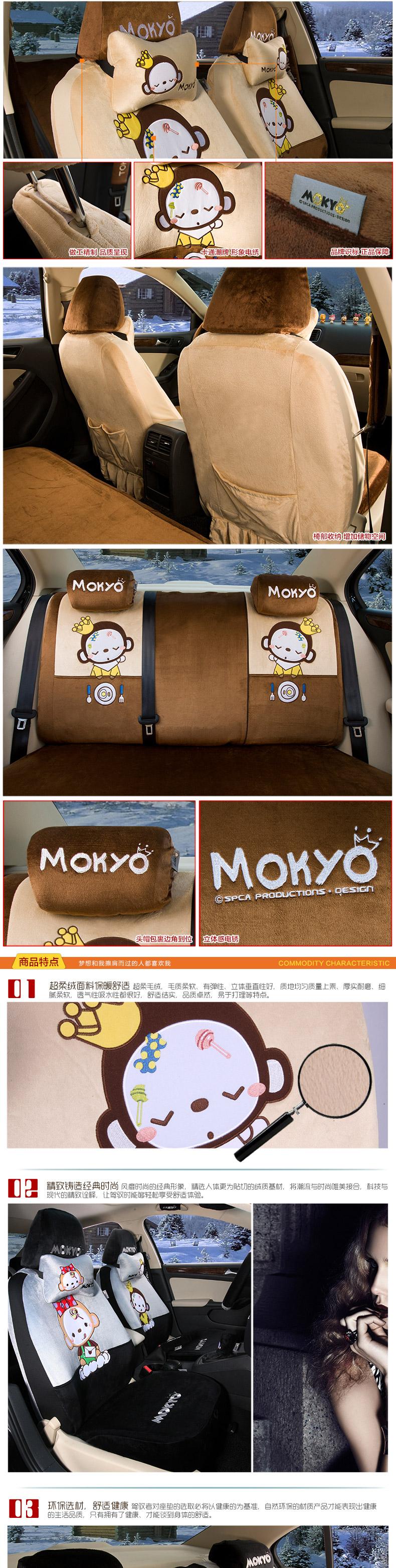 mokyo 皇冠猴 mk-302 超柔绒糖果系列20件套 四季通用