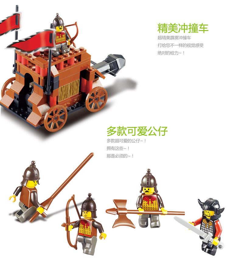 小鲁班 智力拼插玩具 三国 鏖战长沙 m38-b0266 6岁以上