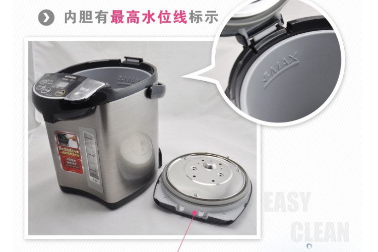 tiger 虎牌 日本原装进口4l电热水瓶 pdu-a40c(四段保温设定,去氯除味