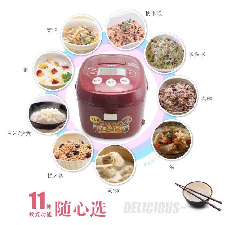 tiger 虎牌 日本原装进口电饭煲jaw-b10c 国内3l(黑圆弧内锅;碗型加热