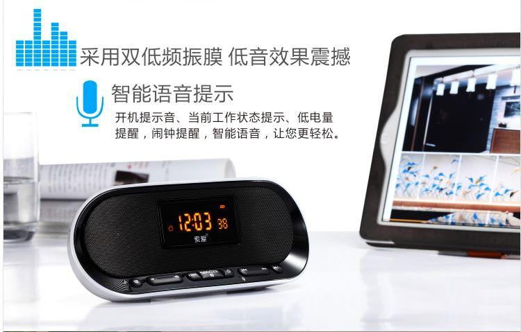 索爱s-10蓝牙音箱内置专业无线蓝牙电路,兼容蓝牙2.