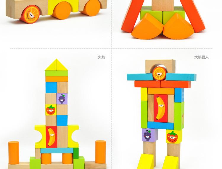 智立方/特宝儿 积木玩具 水果数字积木 7106