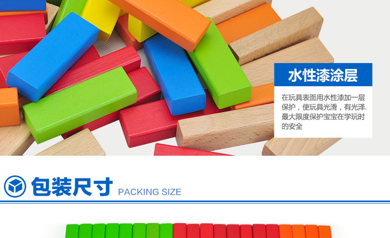 特宝儿 叠叠高积木抽抽乐积木木制叠叠乐积木大号互动幼儿益智早教