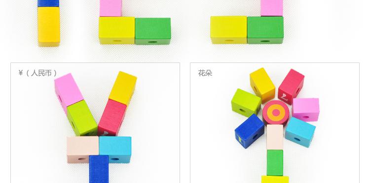 智立方/特宝儿 积木玩具 毛毛虫数学认知串珠 7715