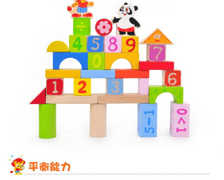智立方/特宝儿 逻辑思维 积木玩具 50粒动物数字积木8193