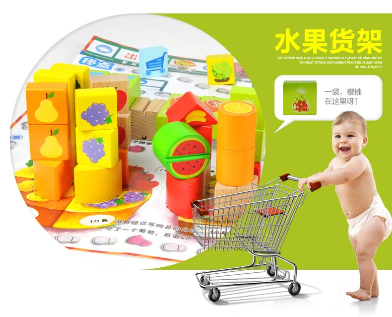 商品名称:超市情景积木桌面游戏 商品材质:榉木,荷木,pp塑料 执行