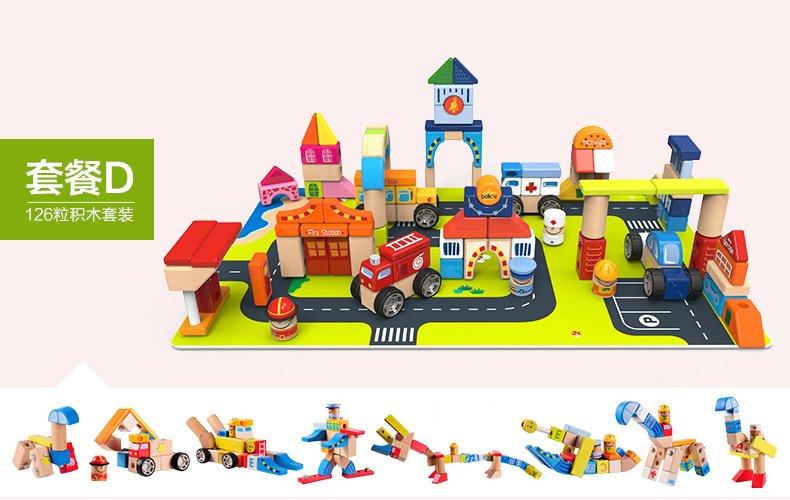 特宝儿 城市积木42粒 宝宝益智玩具车 木制积木儿童玩具120113