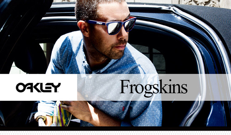 oakley inmate  oakley  frogskins