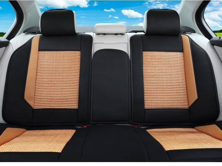 海尚汽车坐垫四季新款 汽车夏季座垫四季通用 皮革冰丝 车垫套4-17金
