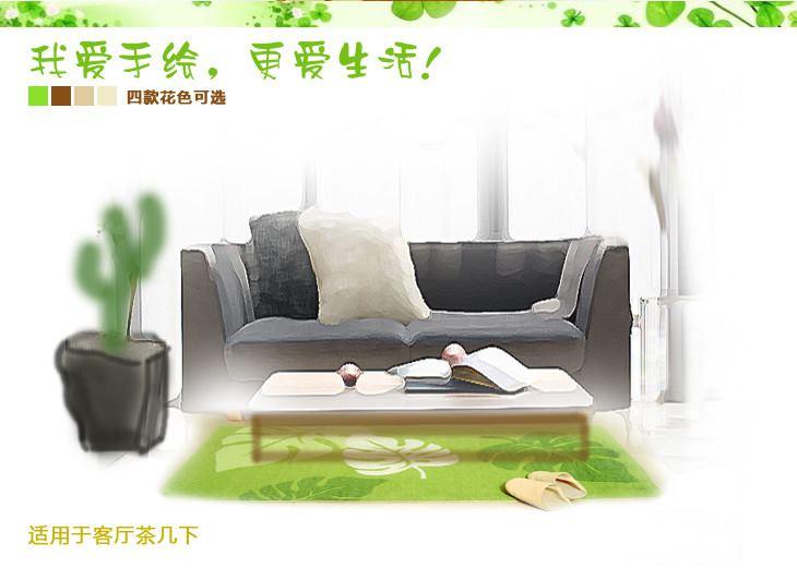 客厅沙发茶几下铺设地垫地毯