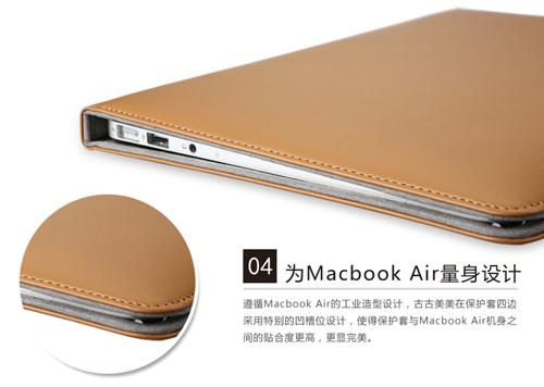ggmm 古古美美 macbook air11英寸电脑包笔记本包经典