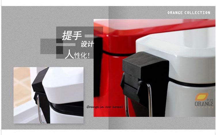 欧润哲 5l长方形脚踏垃圾桶 时尚创意厨房果皮桶 (中国红)