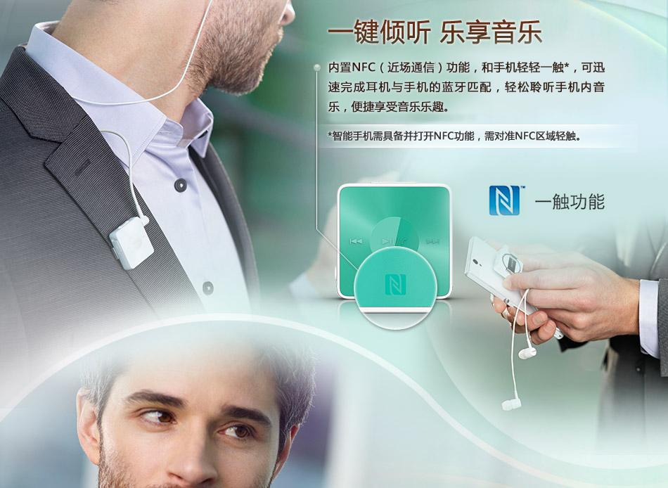 sony 索尼 sbh20 蓝牙耳机 蓝牙3.0 nfc功能