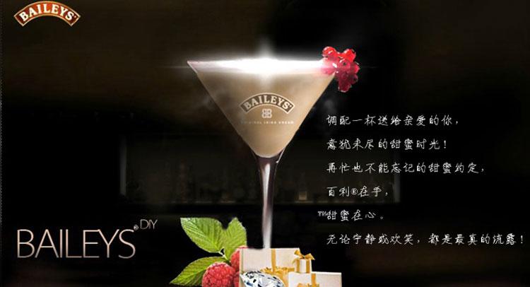 百利甜酒 高清图片