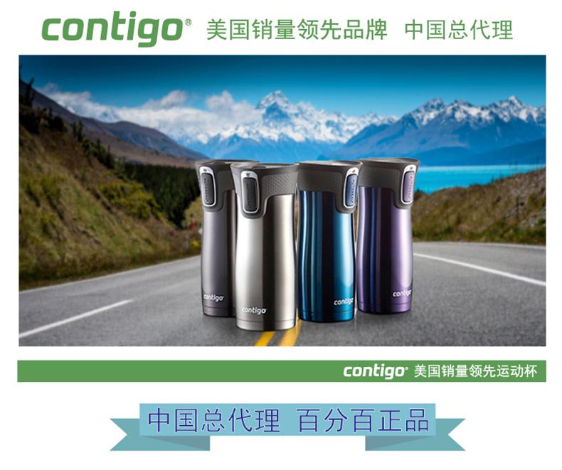 比美国更低,Contigo 悠享每刻 Westloop 450ml带茶滤真空汽车杯¥149  需用码