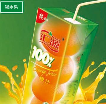 汇源果汁官网_汇源果汁