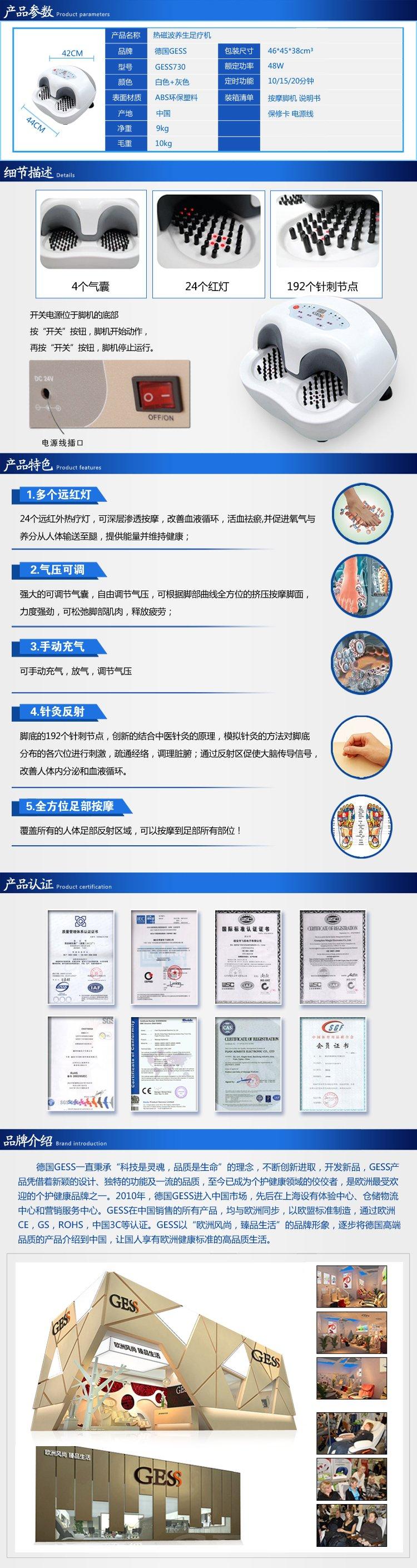 养生针灸足疗机